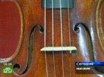 Легендарная скрипка Страдивари ждет нового хозяина
