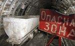 На действующих шахтах Приморья выявлены нарушения правил безопасности