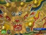 Раритеты раскрывают пикантные подробности личной жизни императоров