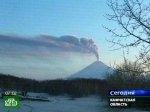 Извержение вулкана может повлечь серьезные разрушения