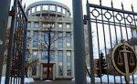Мосгорсуд решит, признавать ли НБП экстремистской организацией