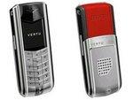 Vertu Ferrari 1947 – новый эксклюзивный мобильный телефон.