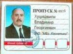 В Москве начинается суд по делу об убийстве банкира Ивана Кивелиди в 1995 году