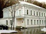 """Противники выставки """"Запретное искусство-2006"""" провели пикет у здания Сахаровского центра"""