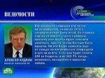 Россия будет занимать деньги за границей