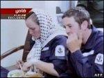 Иран не освободил британскую женщину-матроса