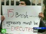 Иранцы призывают казнить «британских шпионов»