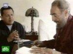 Кастро: Буш хочет уморить голодом землян
