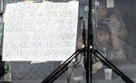 Филлипинцу, захватившему автобус с детьми, предъявлено обвинение