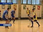 25 лет исполнилось мини-футболу на 'Ростсельмаше'