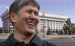 "Атамбаев намерен провести в Киргизии ""антикризисную кампанию"""