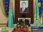 Новый президент Туркмении вслед за своим предшественником сосредоточил в своих руках всю власть в стране