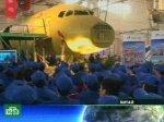Поднебесная бросает вызов авиастроителям