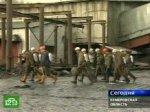 На шахте «Ульяновская» прогремел не один взрыв