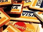 Компания TJX объявила о крупнейшей краже информации по кредитным картам