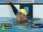Титулованный пловец замешан в допинговый скандал