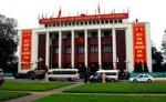 Россия в рамках вступления в ВТО начинает переговоры с Вьетнамом