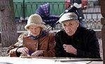 Трудовая пенсия в России с 1 апреля вырастет до 3362 рублей