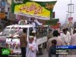 В крупный исламский праздник ждут терактов
