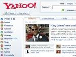 Yahoo! в очередной раз ошибочно приняли за вредоносный сайт