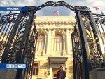 Активы всех российских банков превысили половину ВВП России