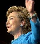 Клинтон собрала рекордную сумму на выборы