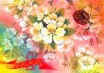 Языческие корни праздника 1 мая