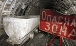 Ростехнадзор приостановил работу 33 шахт России