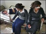 Взрыв смертника у школы в Киркуке