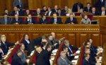 На Украине началось внеочередное заседание Верховной Рады