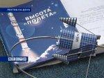 Летчики-космонавты провели мастер-класс в Ростове