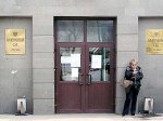 PricewaterhouseCoopers объявили участником незаконных налоговых схем