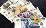 Госдума рассмотрит поправки в закон, предусматривающие увеличение МРОТ