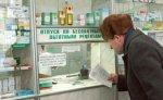ГД обсудит работу по лекарственному обеспечению льготников