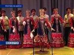 'Донские казаки' отмечают день рождения