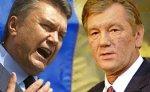 Партия регионов: Ющенко намерен отправить Януковича в отставку