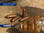 Возле ростовской школы номер 32 найдена учебная граната