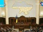 Депутат Верховной Рады: в секретариате президента Украины готовятся планы ареста