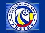 'Ростов' уступил в Кубке России клубу первой лиги