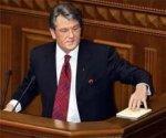 Партия регионов: Ющенко намерен пятого апреля ввести чрезвычайное положение