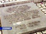 """Посол Польши о скандале с """"советской экспозицией"""" в Освенциме: ее никогда и не открывали"""