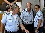 В Израиле бывший полицейский стал серийным грабителем банков
