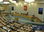 Госдума одобрила в первом чтении закон о вводе в оборот электронных авиабилетов