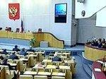 Госдума разрешила партиям самостоятельно определять кандидатуры на освободившиеся места депутатов