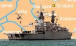 Вторжением британских моряков Запад пытался испытать Иран - эксперт