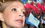 Тимошенко считает, что предвыборная кампания на Украине уже началась