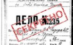 В США раскрыта сеть незаконных поставщиков секретных технологий