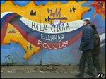 """""""Единая Россия"""" манит карьерным ростом"""