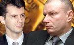 Прохоров: в будущем у меня будут совместные проекты с Потаниным