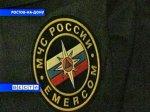 В Каменске-Шахтинском прошли учения служб ГО и ЧС